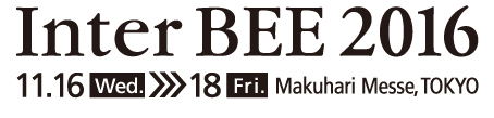 Inter BEE 2016 November 18[Wed.] - 20[Fri.] at Makuhari Messe, TOKYO