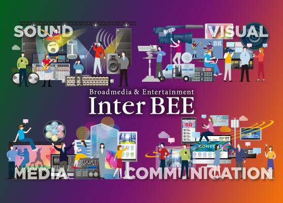 Inter BEE 2019 | INTER BEE ONLINE