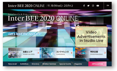 Video Advertisements in Studio Live