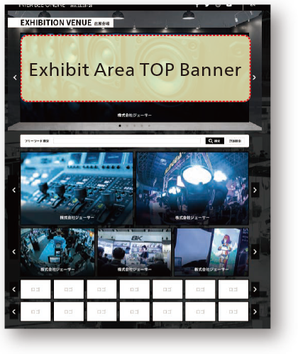 Exhibition area TOP Banner ad