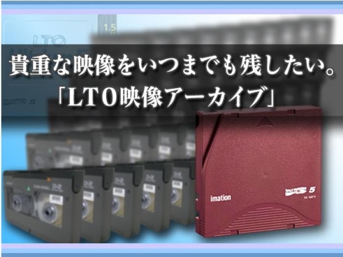 千代田ビデオのウェブサイト