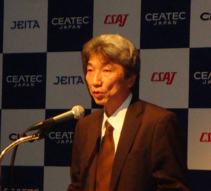 JEITA 理事の大山氏