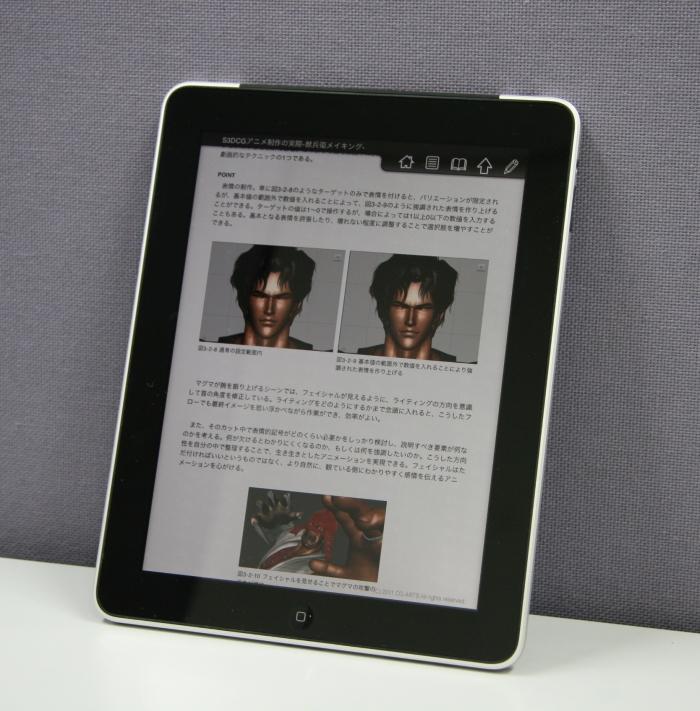 教材、データはすべてiPadに収録して提供される